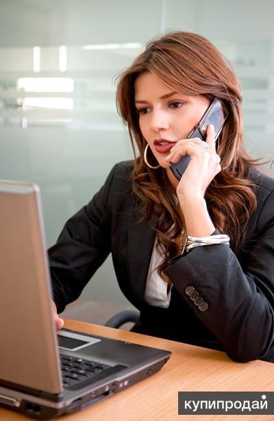 Сотрудник с обязанностями оператора на телефон