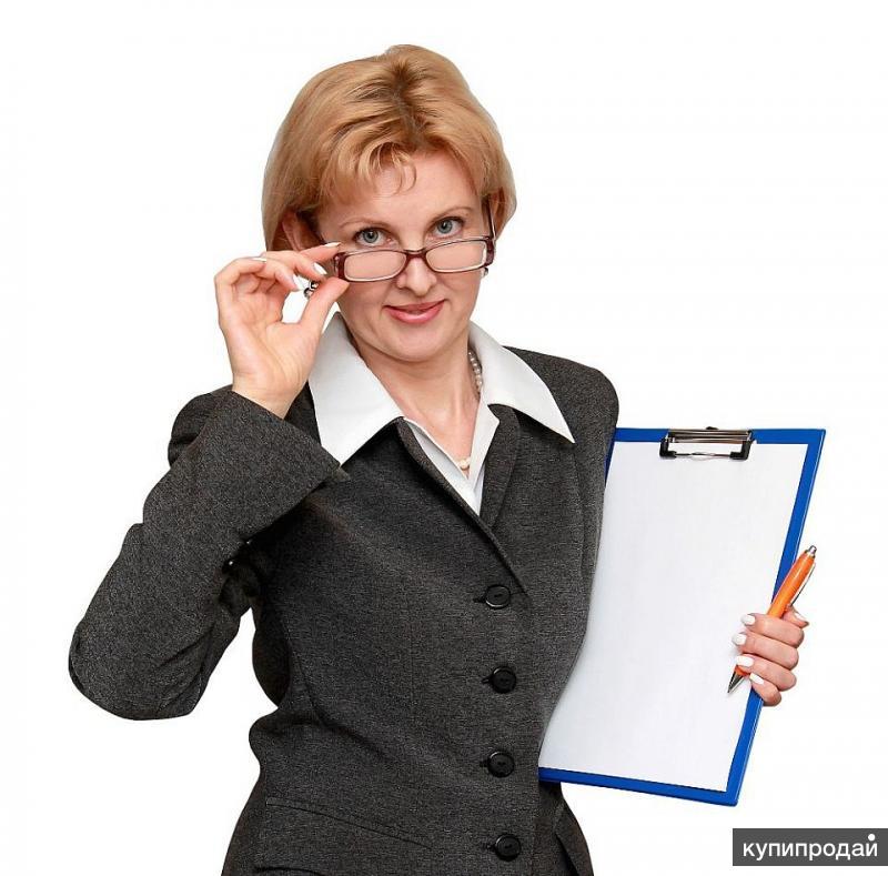 Сотрудник с обязанностями администратора офиса.