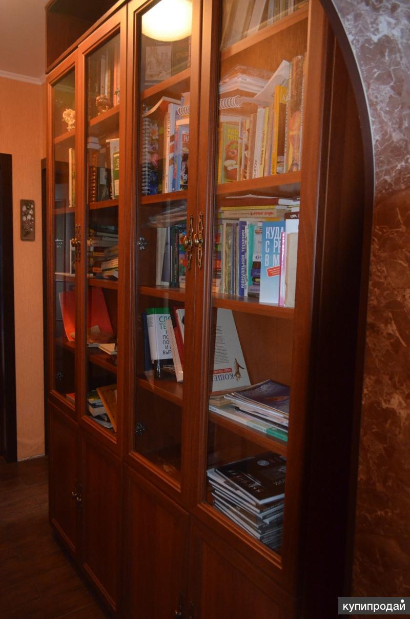 Книжный шкаф (стенка) москва.