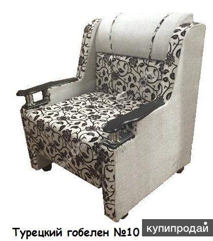 Кресло с деревянными подлокотниками  новгороде