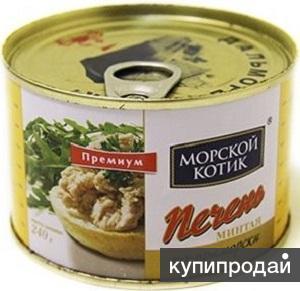 """Продам оптом: Печень минтая по-приморски """"Морской котик"""""""