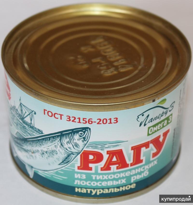 """Продам оптом: Рагу из тихоокеанских лососевых рыб, натуральное """"Лаперуз"""""""