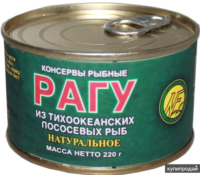"""Продам оптом: Рагу натуральное из лососёвых рыб """"Норд Фиш"""""""