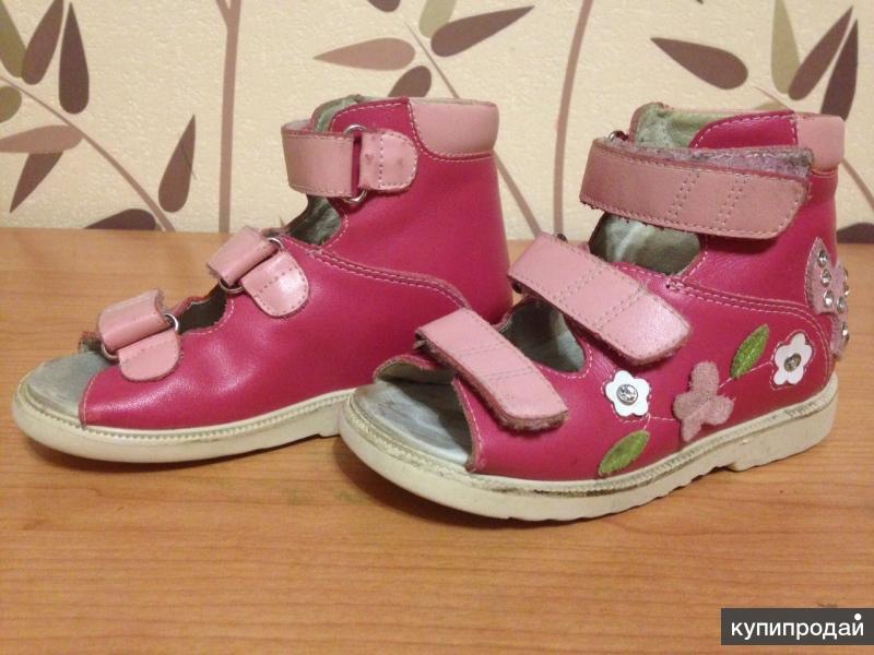 Продам ортопедические сандалии Сурсил Орто