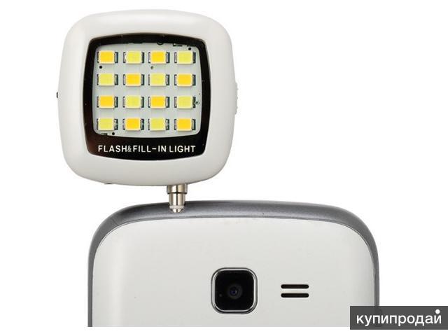 LED Вспышка для смартфона