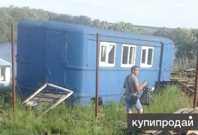 Продам строительный вагон