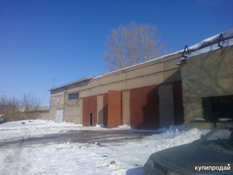 Продам производственную базу Оренбург