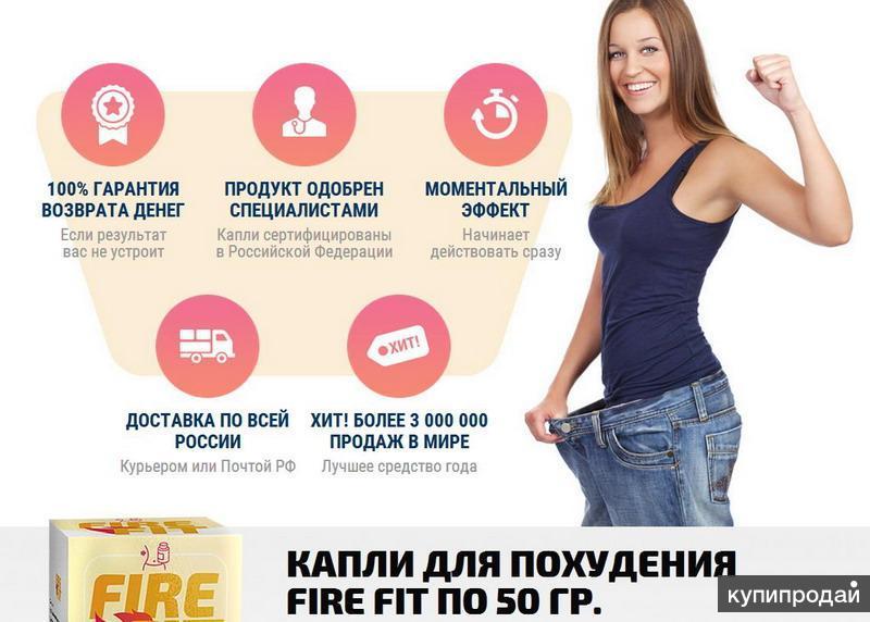 Интернетмагазин продукты диетические для похудения