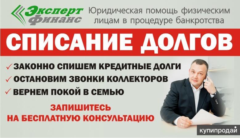 рисования форум о банкротстве физ лиц в спб обещают конца