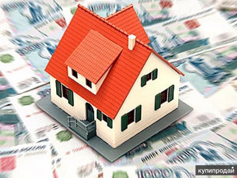 Займы под залог недвижимости ростов