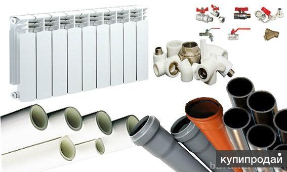 Запорная арматура алюминиевые радиаторы