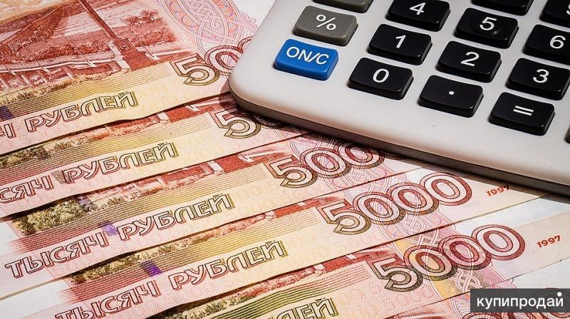 Банки с выгодными потребительскими кредитами