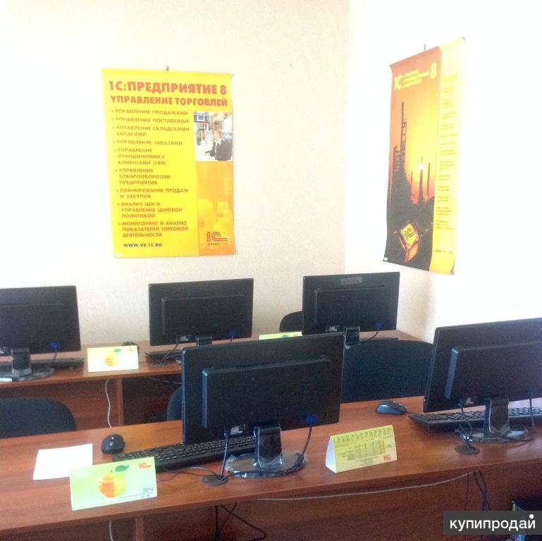 Аренда офисов почасовая красноярск Снять помещение под офис Мастеркова улица