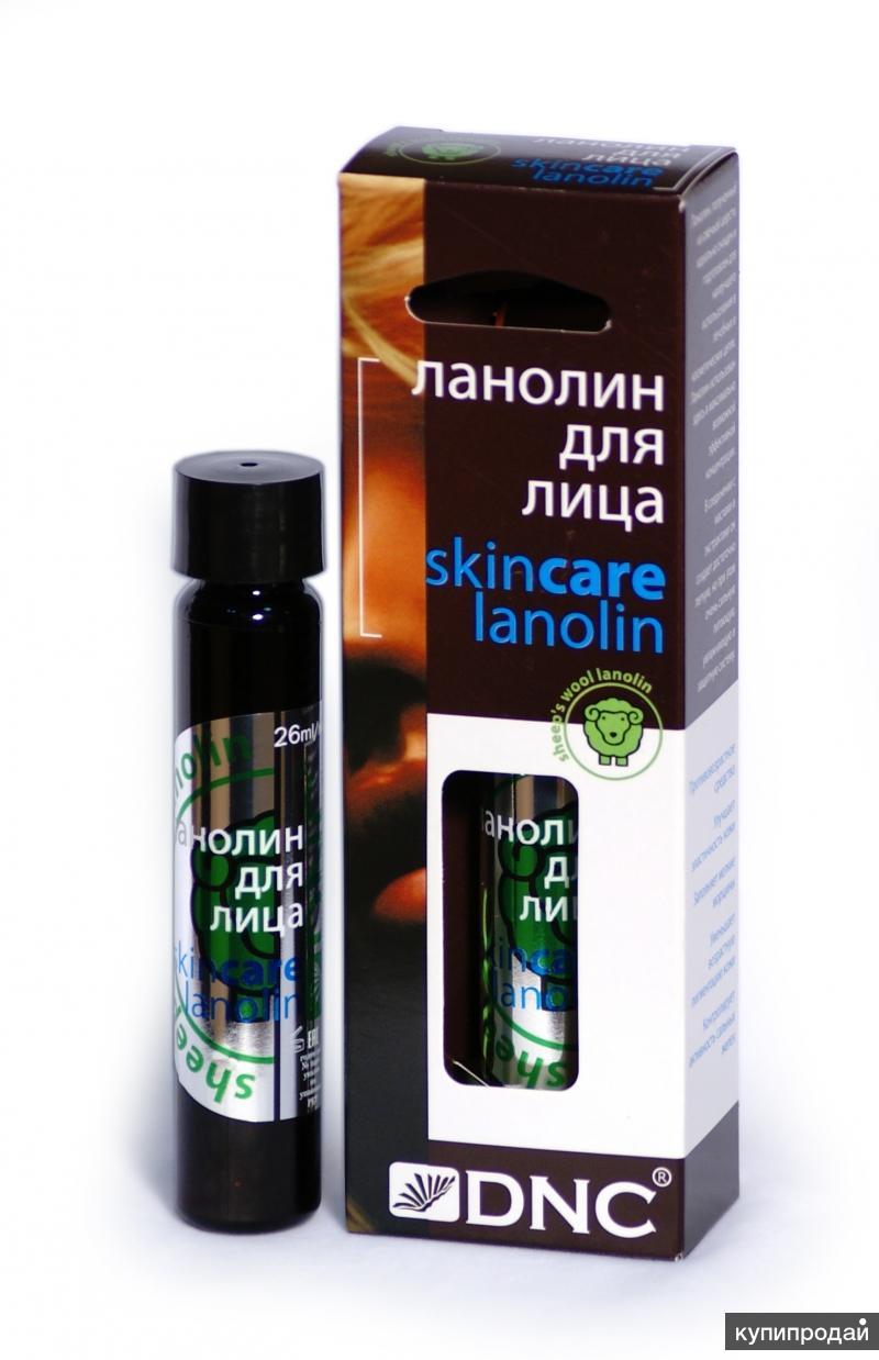 Купить йонка косметика в москве купить косметику альганика в интернете
