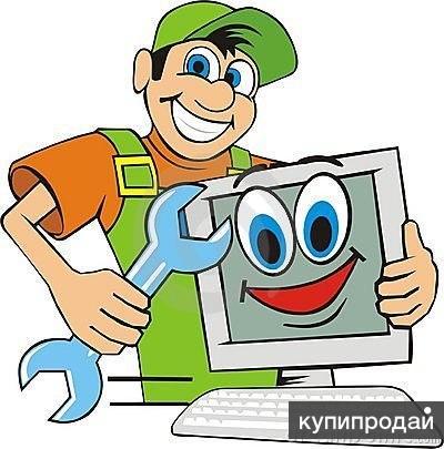 Компьютер сервис Киев