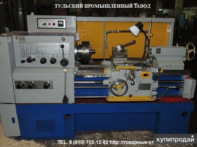 В наличии токарный станок после ремонта 16к20 с проверкой на точность.