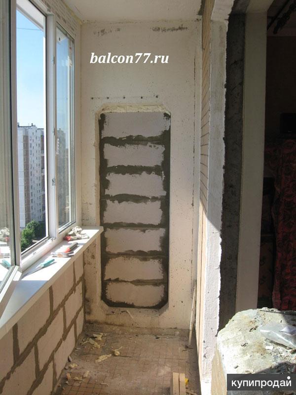 Балконные перегородки из пеноблоков москва.
