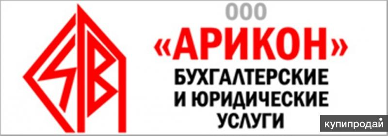 Электронная отчетность саратов регистрация ооо метро владимирская