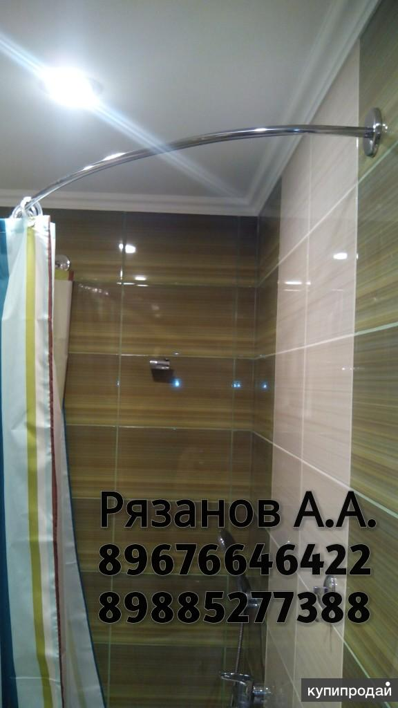 Карнизы для штор в ванную любой формы