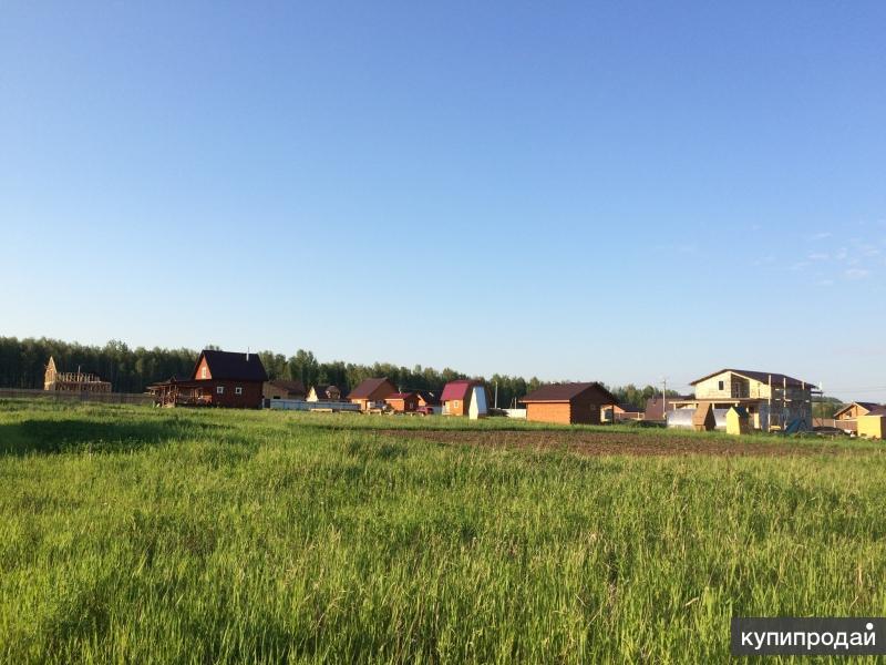 Продам земельный участок под строительство собственного дома