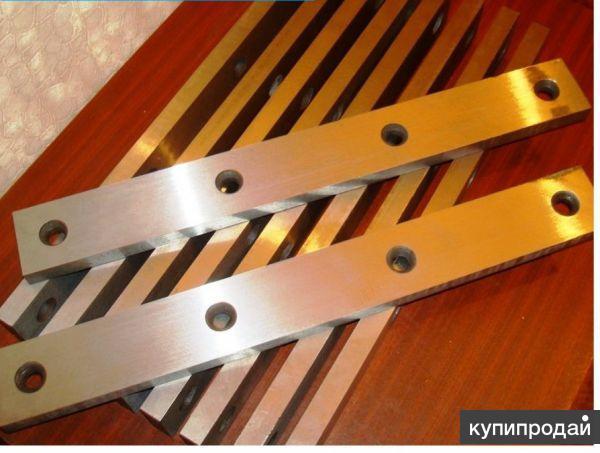 Ножи гильотинные с производства в наличии.