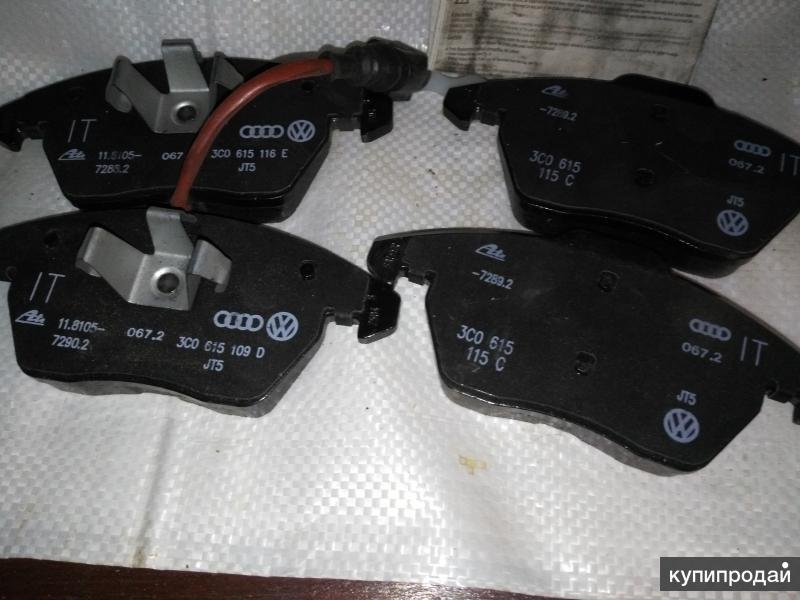 Накладки тормозные для Passat 16, Passat CC 16