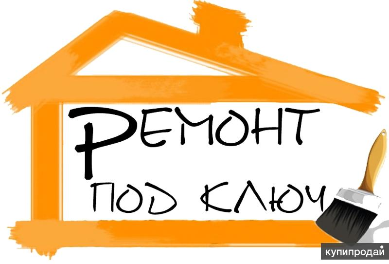 Оказание ремонтных услуг для офисных помещений и вашего дома