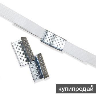 Скрепа (скоба) для ленты стяжной полипропиленовой 12мм/15мм