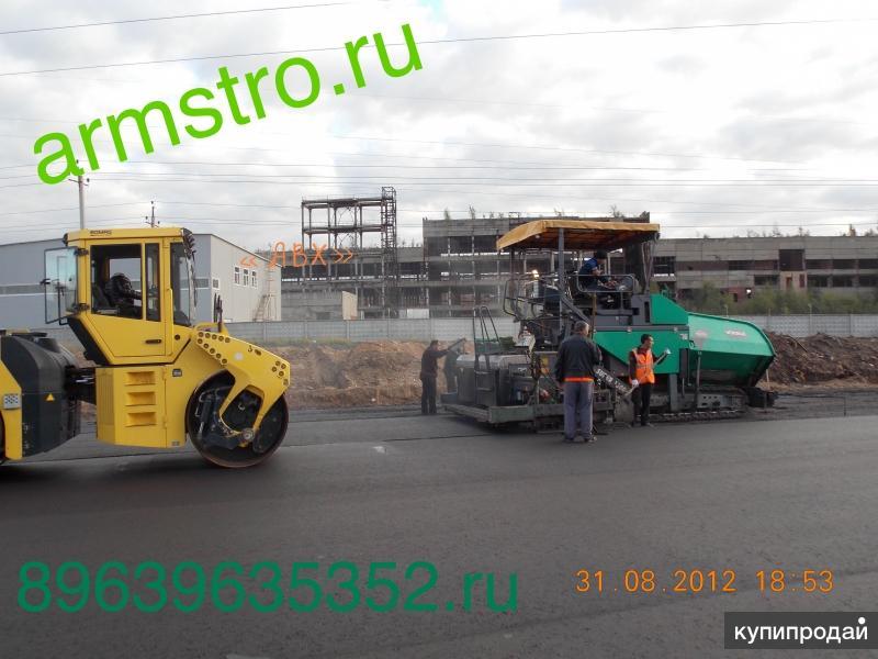 границей работа дорожным мастером в москве и московской области его