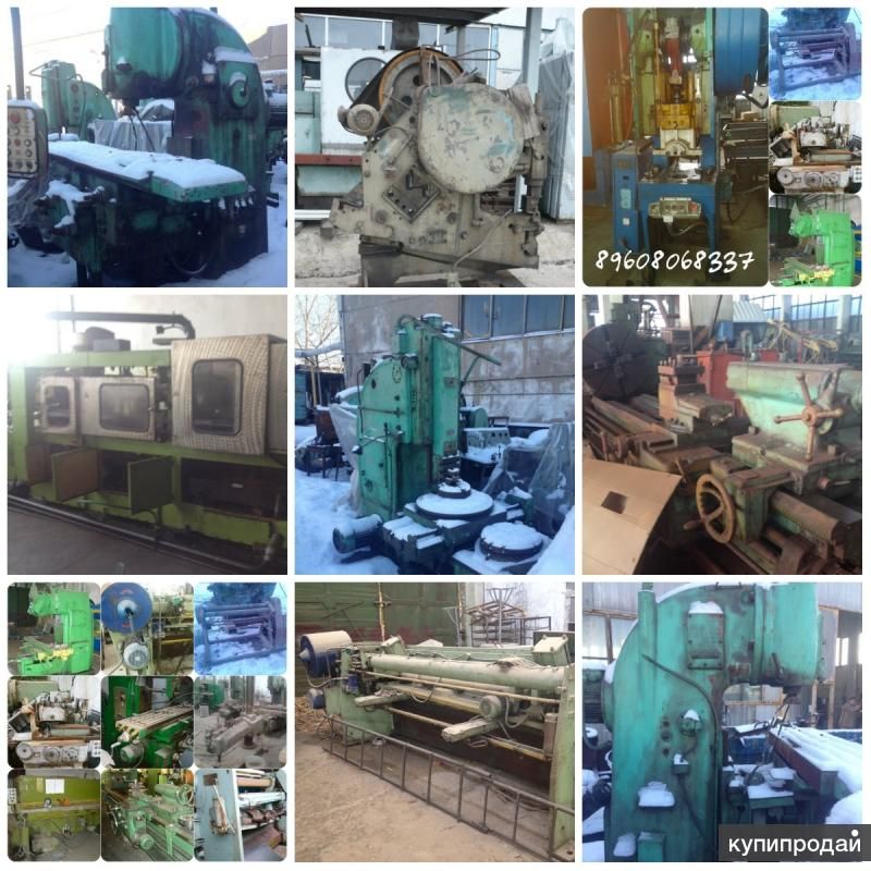 Продам станки для металлообработки