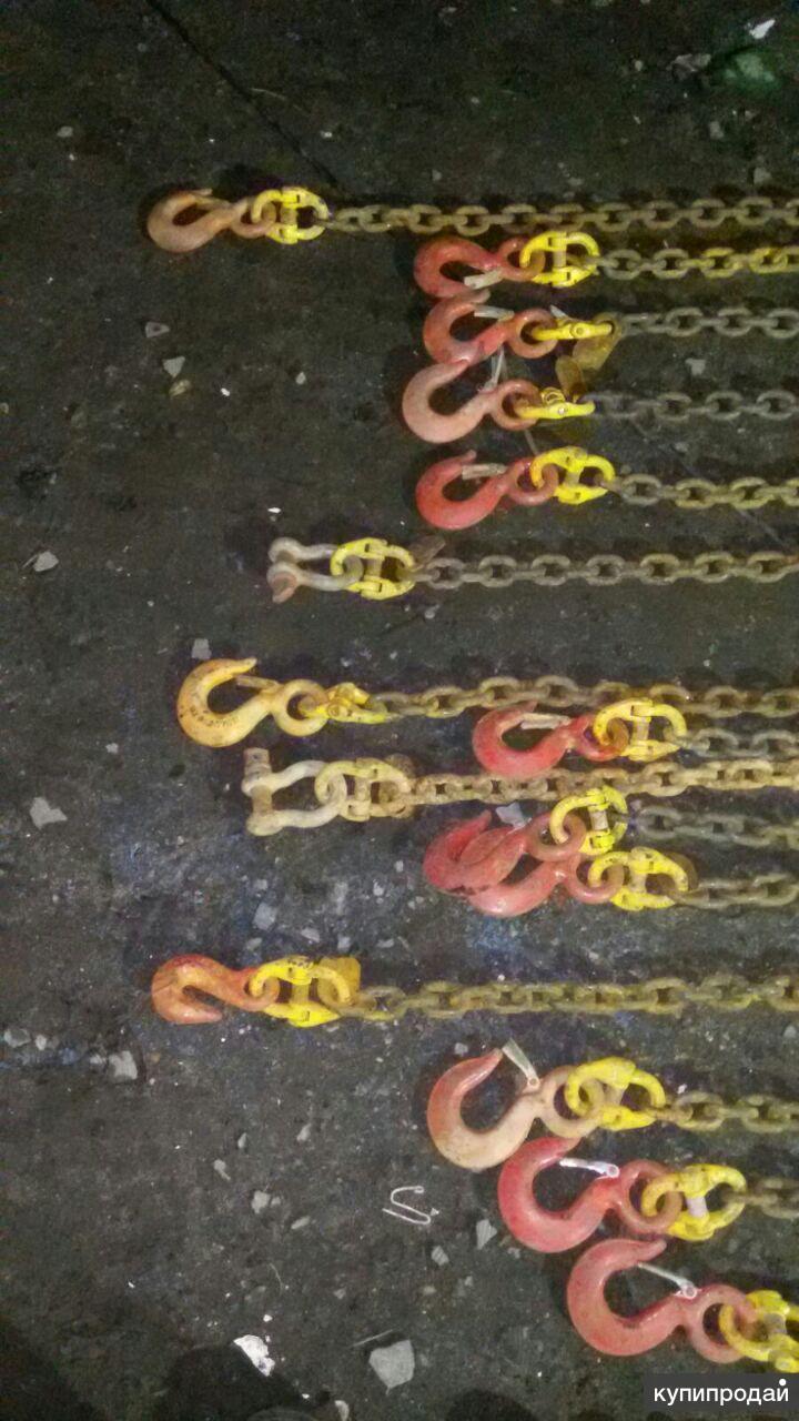 Стальные цепь-стропы