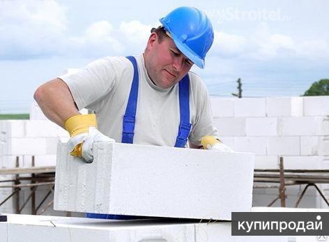 Требуются каменщики для кладки блоков