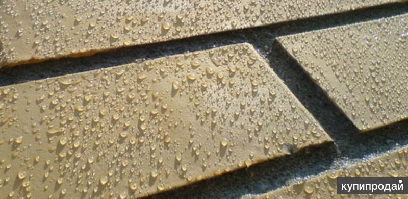 гидрофобные покрытия состав