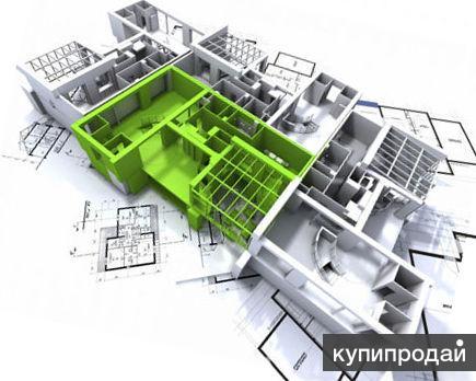 Спроектируем архитектурно-строительные чертежи