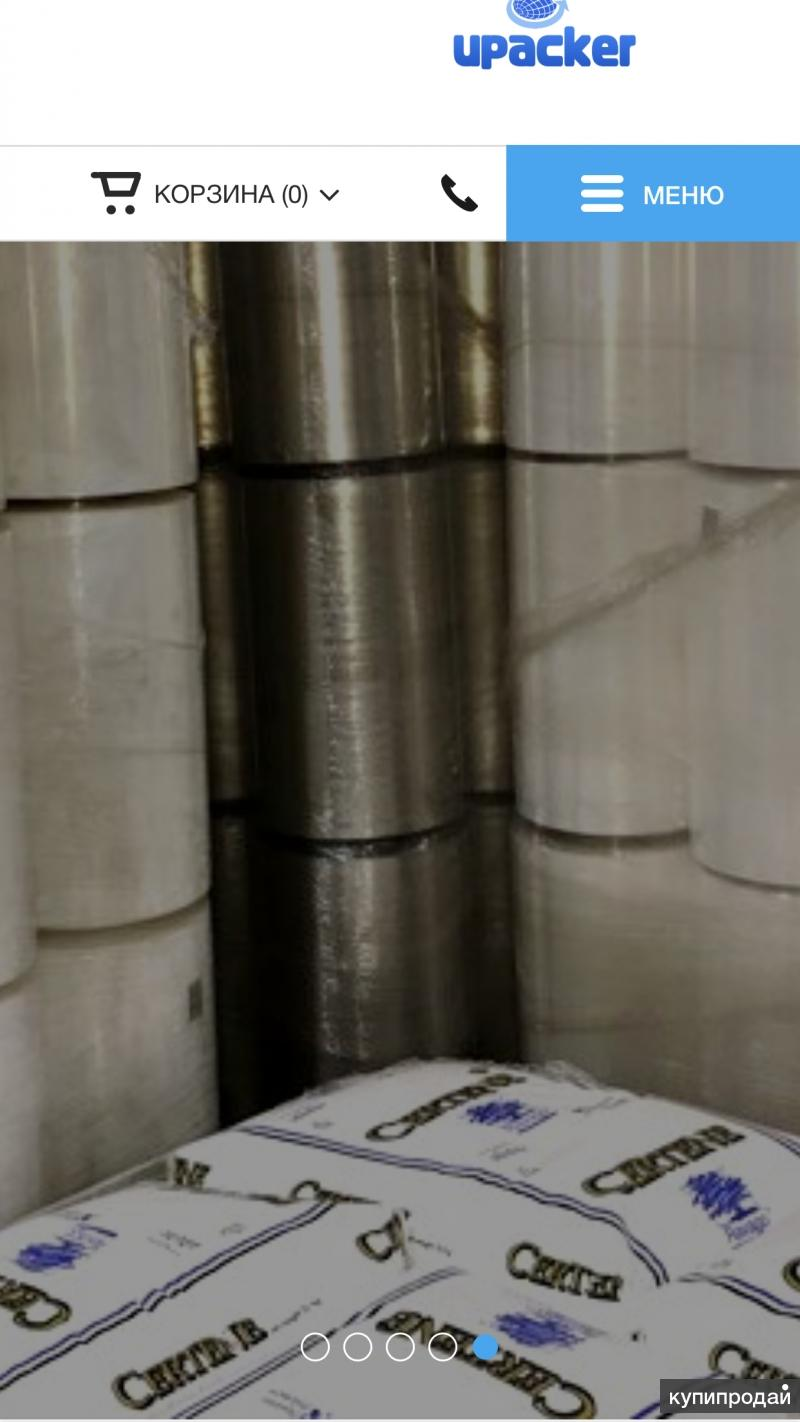 Производство и продажа стрейч пленки,скотча,полипропиленовых мешков и др