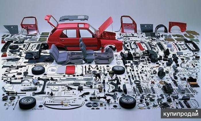 Все для качественного ремонта Вашего автомобиля!