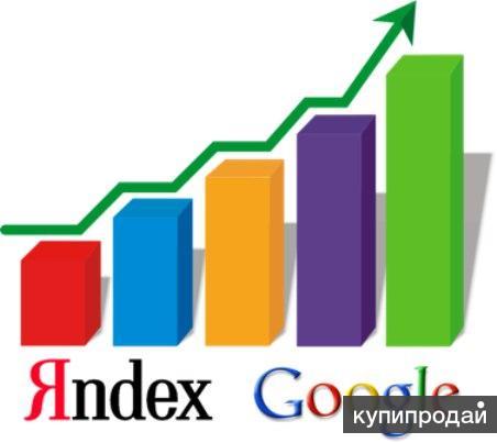Продвижение сайта краснорск размещение статей в Светлоград