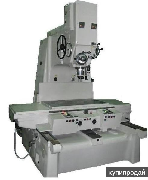 Продам координатно-расточные станки 2А450, 2Д450, 2Е450, 2Е450АФ30, 2А450АФ10