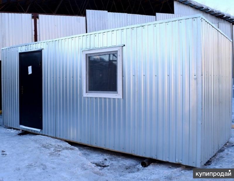 Бытовка строительная 6 м х 2,45 м за 85 тысяч рублей.