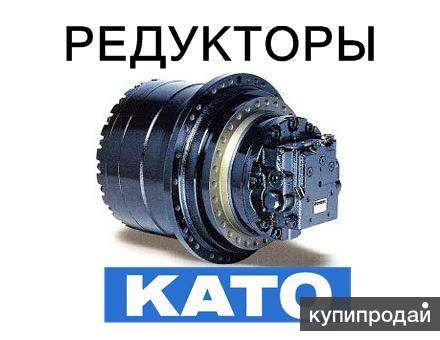Редуктор хода, бортовая для экскаваторов KATO
