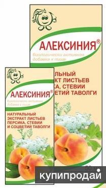 Алексиния - сильнейший растительный иммуномодулятор.