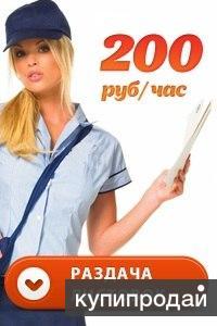 бесплатно платить работа в саках с ежедневной оплатой закладки трёх кубов