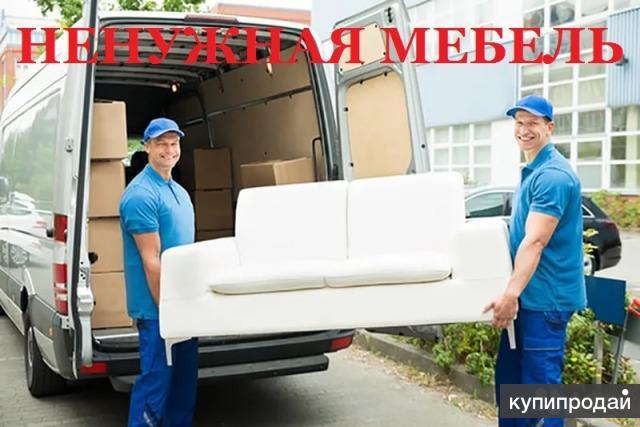 Вывезем и утилизируем ненужные вещи с Рублёвки
