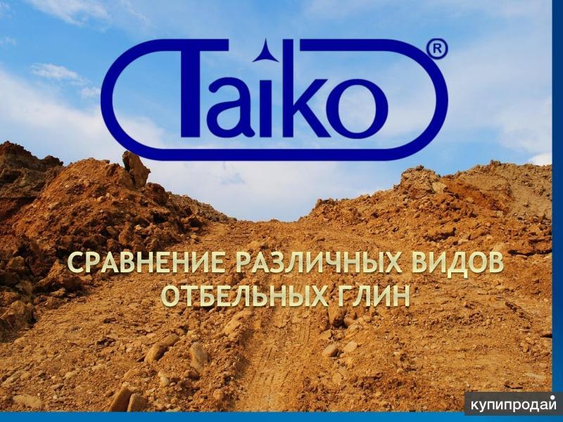 Отбельные глины Taiko