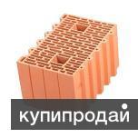 Кирпич  ЖБИ Тёплая керамика