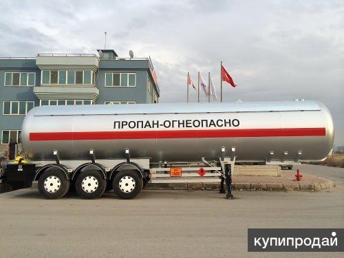 Газовоз полуприцеп DOGAN YILDIZ 36 м3