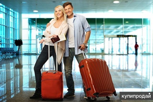 Помощь в получении загранпаспорта быстро в Москве.