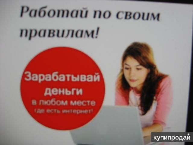 работа по совместительству в новосибирске (отстрелить