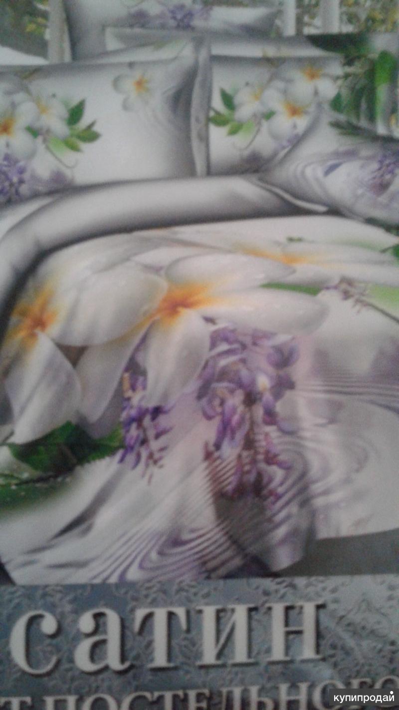 Постельное белье производство Иваново