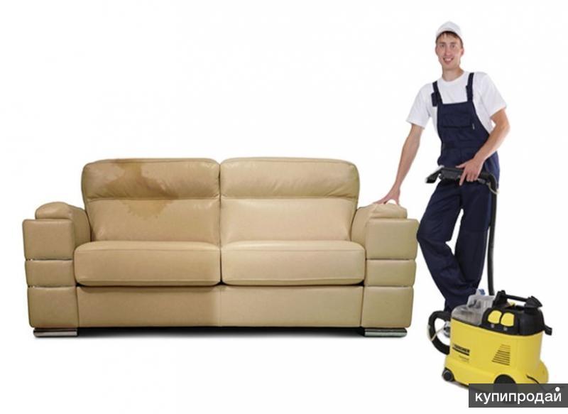 Химчистка мебели у вас дома. Химчистка дивана, ковра, матраса